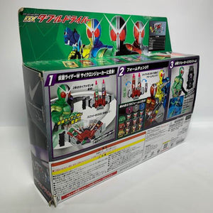 [BOXED] Kamen Rider W: Henshin Belt Ver. 20th: DX Double Driver