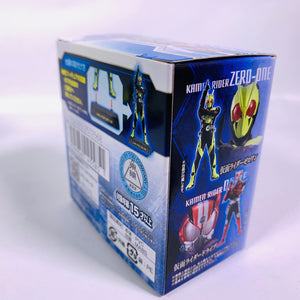 CSTOYS INTERNATIONAL:HG Kamen Rider NEW EDITION Vol.01 - 01. Kamen Rider Zero-One