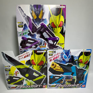 [BOXED & SEALED] Kamen Rider 01: DX Attache Weapon Set of Three