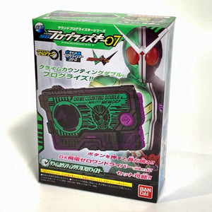 CSTOYS INTERNATIONAL:Kamen Rider 01: Candy Toy SG Progrise Key 07 - 01. Crime Counting W Progrise Key