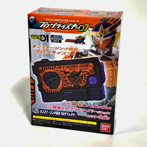 CSTOYS INTERNATIONAL:Kamen Rider 01: Candy Toy SG Progrise Key 07 - 02. On Staging Gaim Progrise Key