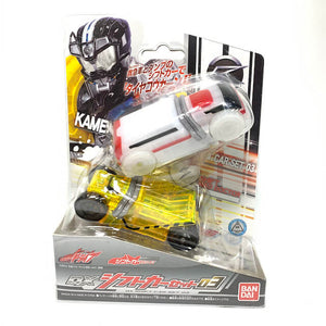 CSTOYS INTERNATIONAL:[BOXED & SEALED] Kamen Rider Drive DX Shift Car Set 03