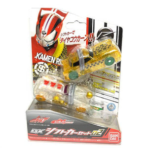 CSTOYS INTERNATIONAL:[BOXED] Kamen Rider Drive: DX Shift Car Set 02