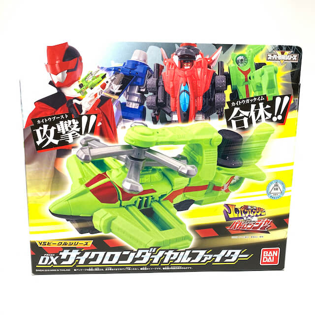 CSTOYS INTERNATIONAL:[BOXED] Lupinranger vs. Patranger: VS Vehicle Series DX Cyclone Dial Fighter