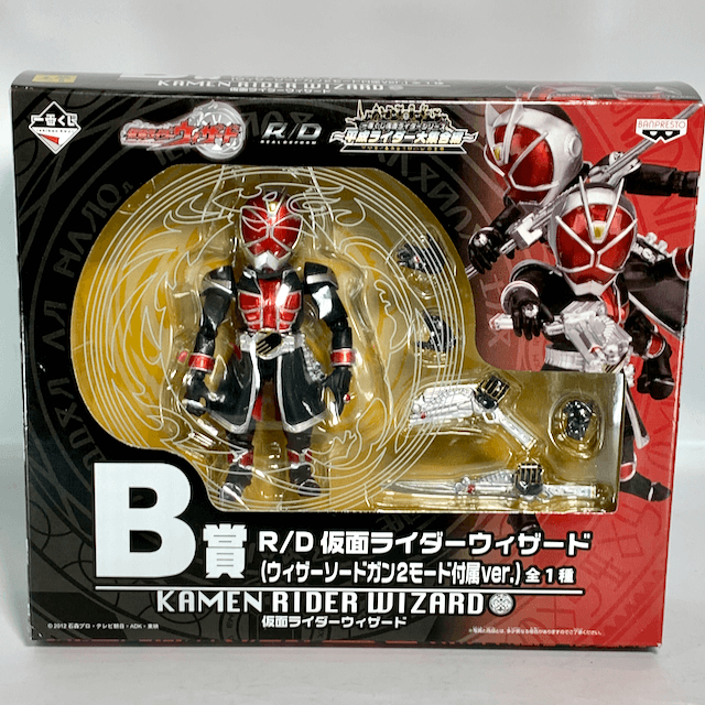 "[BOXED] Banpresto Ichiban Kuji: R/D Kamen Rider Wizard  (with 5"" Tall Action Figure)"