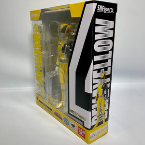 [BOXED] S.H.Figuarts - Deka Yellow