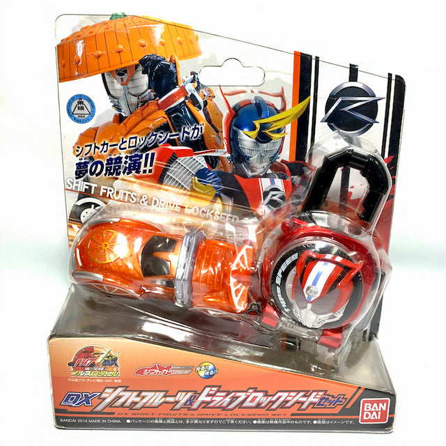 CSTOYS INTERNATIONAL:[BOXED] Kamen Rider Drive: DX Shift Fruits & Drive Lock Seed Set
