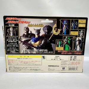 [BOXED] Kamen Rider Agito: Action 3 Unknown Set