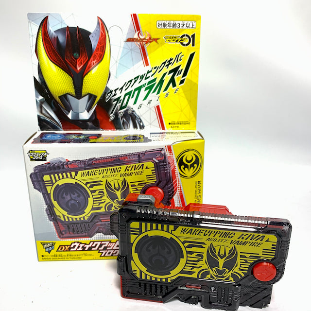 CSTOYS INTERNATIONAL:Kamen Rider 01: DX Wake Upping Kiva Progrise Key