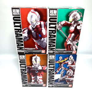 CSTOYS INTERNATIONAL:Ultraman: Candy Toy SG Chodo HERO S ULTRAMAN - (4 BOX SET)