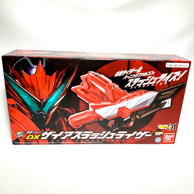 [BOXED & SEALED] Kamen Rider 01: DX Slash Riser