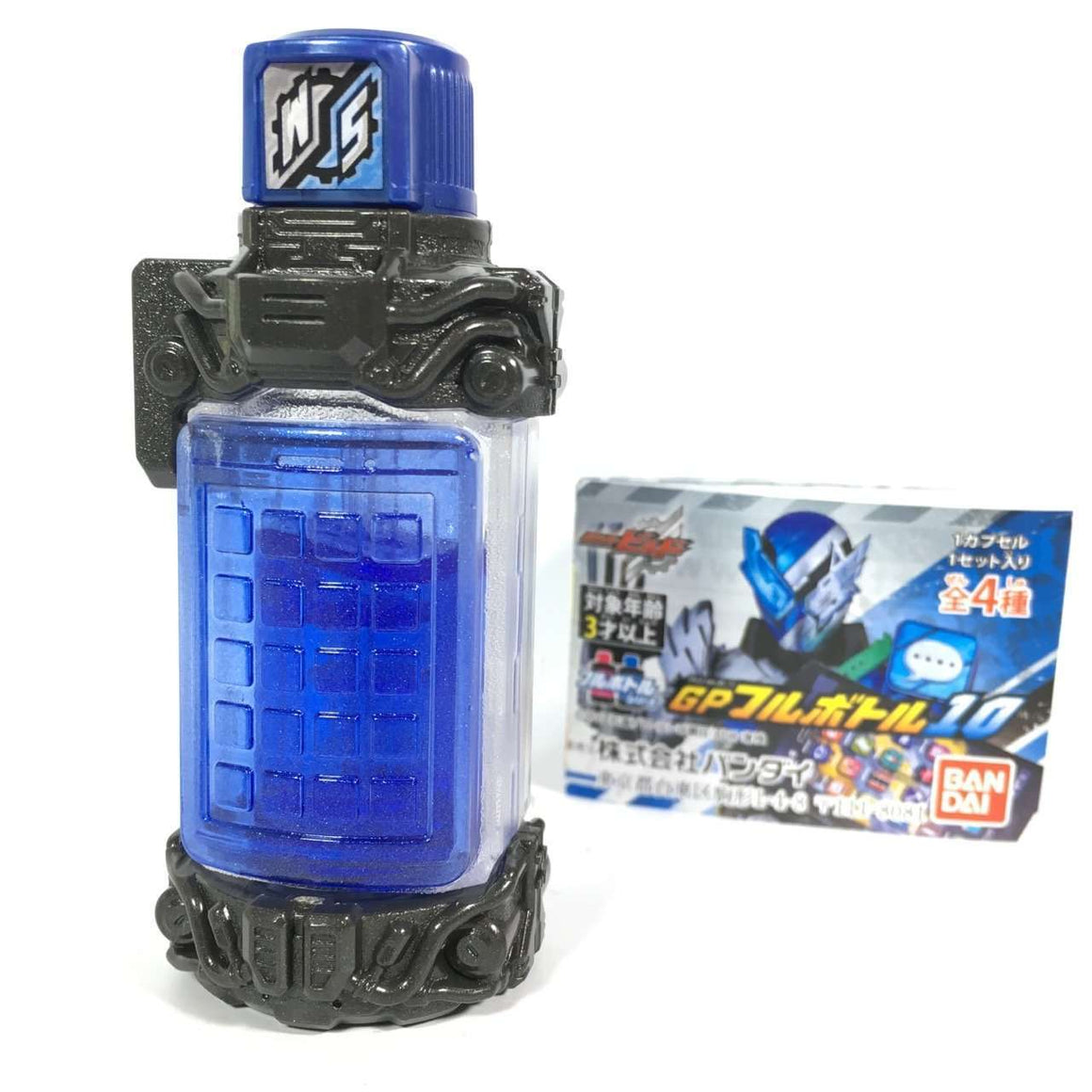 CSTOYS INTERNATIONAL:Kamen Rider Build: Capsule Toy GP Full Bottle 32 Smarpho Full Bottle