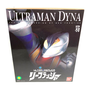 CSTOYS INTERNATIONAL:[BOXED] Ultra Replica: Ultraman Dyna Lieflasher