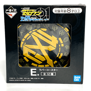 [BOXED] Ichiban-Kuji: Kamen Rider Zero One No.02 Feat. Legend Kamen Rider Rubber Coaster - KR Zi-O