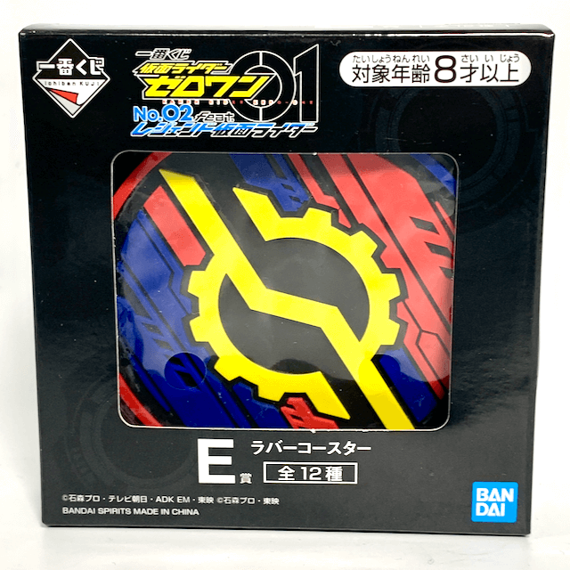 [BOXED] Ichiban-Kuji: Kamen Rider Zero One No.02 Feat. Legend Kamen Rider Rubber Coaster - KR Build