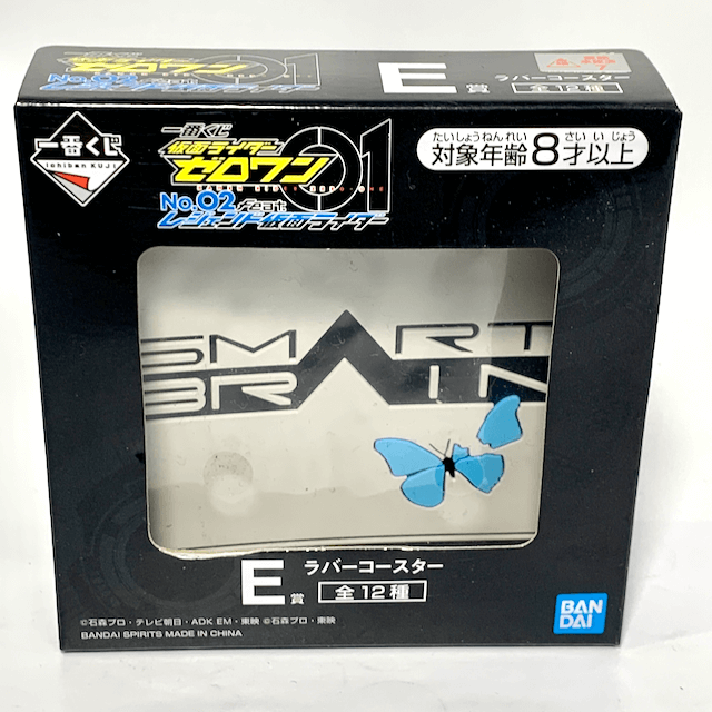 [BOXED] Ichiban-Kuji: Kamen Rider Zero One No.02 Feat. Legend Kamen Rider Rubber Coaster - SMART BRAIN