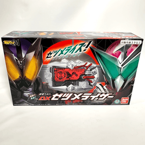 [BOXED & SEALED] Kamen Rider 01: DX Zetsume Riser