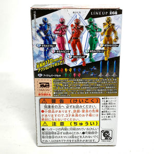 CSTOYS INTERNATIONAL:Mashin Sentai Kiramager: Candy Toy SG YU-DO X Action Figure Kiramai Red
