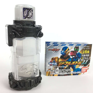CSTOYS INTERNATIONAL:Kamen Rider Build: Capsule Toy GP Full Bottle 44 Keshigomu (Eraser) Full Bottle