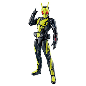 CSTOYS INTERNATIONAL:[Aug. 2019] Kamen Rider 01: RKF Kamen Rider Zero-One Rising Hopper
