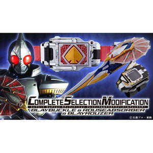 CSTOYS INTERNATIONAL:[Aug. 2019] Premium Bandai - Complete Selection Modification Blay Buckle & Rouse Absorber & Blay Rouzer Set (Jan. 27 - Feb. 10)