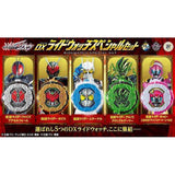 CSTOYS INTERNATIONAL:[Aug. 2019] Premium Bandai Exclusive - DX Ride Watch Special Set (Mar. 18th - Apr. 01st)