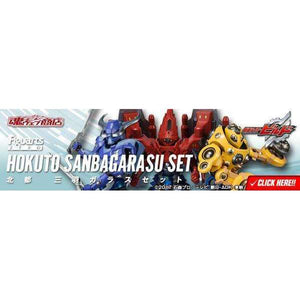 CSTOYS INTERNATIONAL:[Jun. 2019] Tamashii Web Exclusive - Figuarts ZERO Hokuto Sanbagarasu Set (Kamen Rider Build) (Dec. 16th - Dec. 30th)