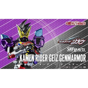 CSTOYS INTERNATIONAL:[Jun. 2019] Tamashii Web Exclusive - S.H.Figuarts Kamen Rider Geiz Genm Armor (Nov. 29th - Dec. 9th)