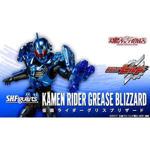 CSTOYS INTERNATIONAL:[CLOSED Apr. 2019] Tamashii Web Exclusive - S.H.Figuarts Kamen Rider Grease Blizzard (Oct. 14 - Oct. 28)