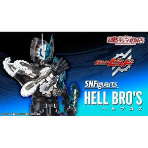 CSTOYS INTERNATIONAL:[CLOSED Dec. 2018] Premium Bandai Exclusive - S.H.Figuarts Hell Bros. (Jul. 29th - Aug. 11th)