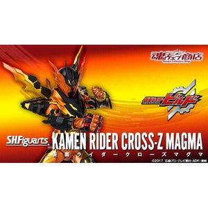 CSTOYS INTERNATIONAL:[CLOSED Jan. 2019] Premium Bandai Exclusive - S.H.Figuarts Kamen Rider Cross-Z Magma (Aug. 5th - Aug. 18th)