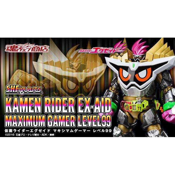 CSTOYS INTERNATIONAL:[May 2019] Tamashii Web Exclusive - S.H.Figuarts Kamen Rider Ex-Aid Maximum Gamer Level 99 (Dec. 23rd - Jan. 6th)