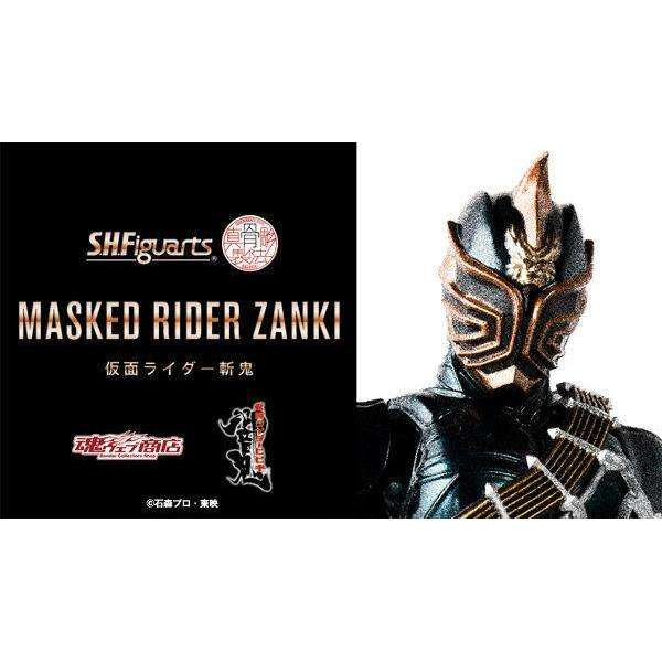 CSTOYS INTERNATIONAL:[CLOSED May 2019] Premium Bandai Exclusive - S.H.Figuarts Shinkocchou Seihou Kamen Rider Zanki (Oct. 21 - Nov. 04)