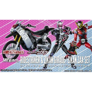 CSTOYS INTERNATIONAL:[Jun. 2019] Tamashii Web Exclusive - S.H.Figuarts Ride Striker & Zikan Gilade / Zikan Zax Set (Dec. 23rd - Jan. 6th)