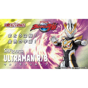 CSTOYS INTERNATIONAL:[Jun. 2019] Premium Bandai - S.H.Figuarts Ultraman R/B (Dec. 16th - Dec. 30th)
