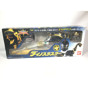 CSTOYS INTERNATIONAL:[BOXED] Bakuryuu Sentai Abaranger: DX Dino Thruster