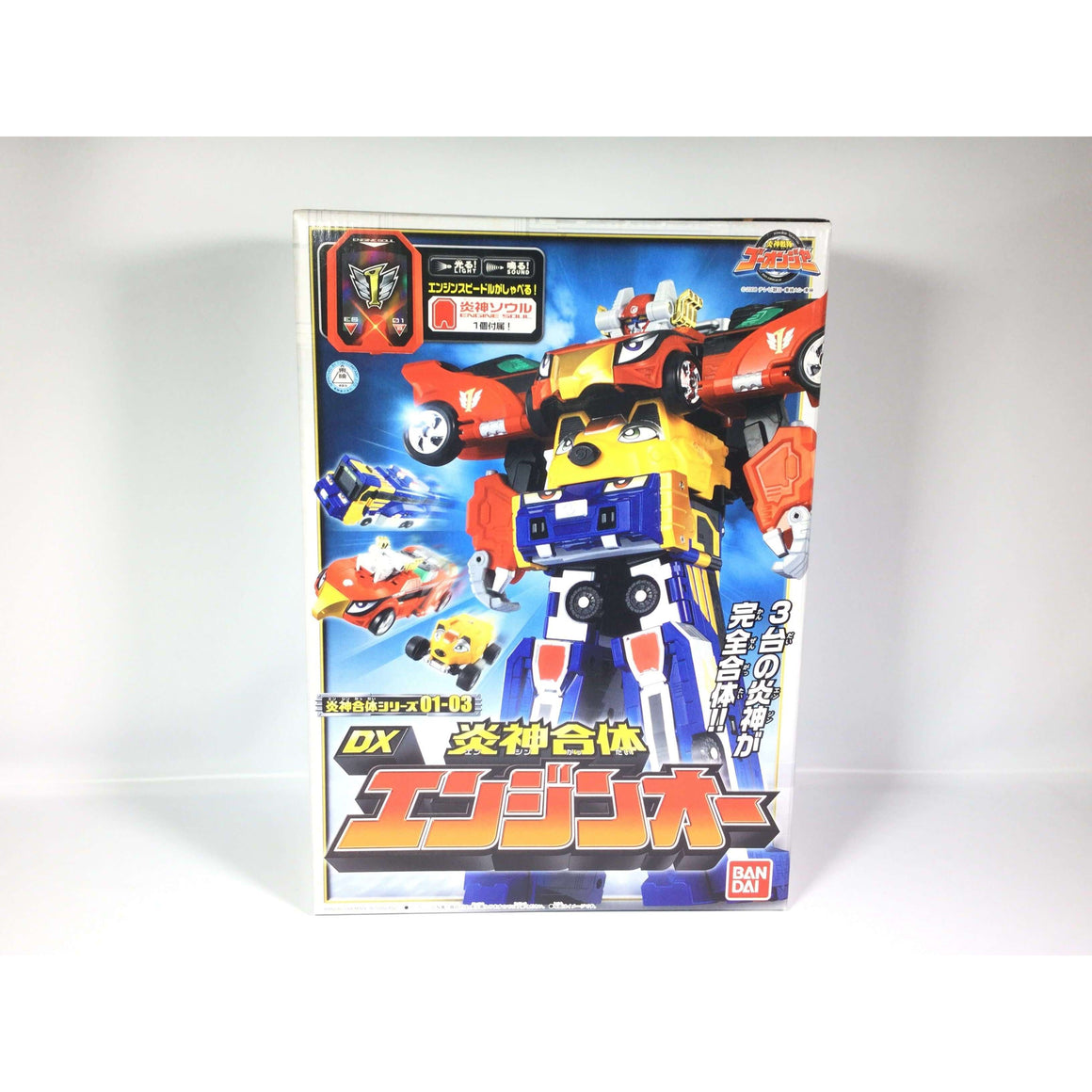 CSTOYS INTERNATIONAL:[BOXED] Engine Sentai Go-Onger: DX Engine-Oh