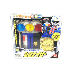 CSTOYS INTERNATIONAL:[BOXED] Gekisou Sentai Carranger: DX Signizer