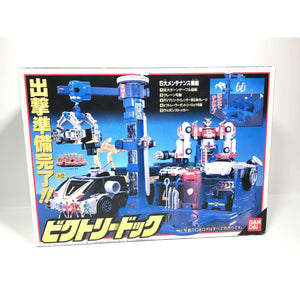 CSTOYS INTERNATIONAL:[BOXED] Gekisou Sentai Carranger: DX Victory Dock