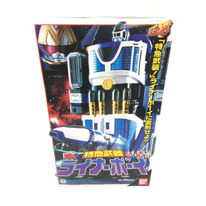 CSTOYS INTERNATIONAL:[BOXED] GoGo Five: DX Liner Boy