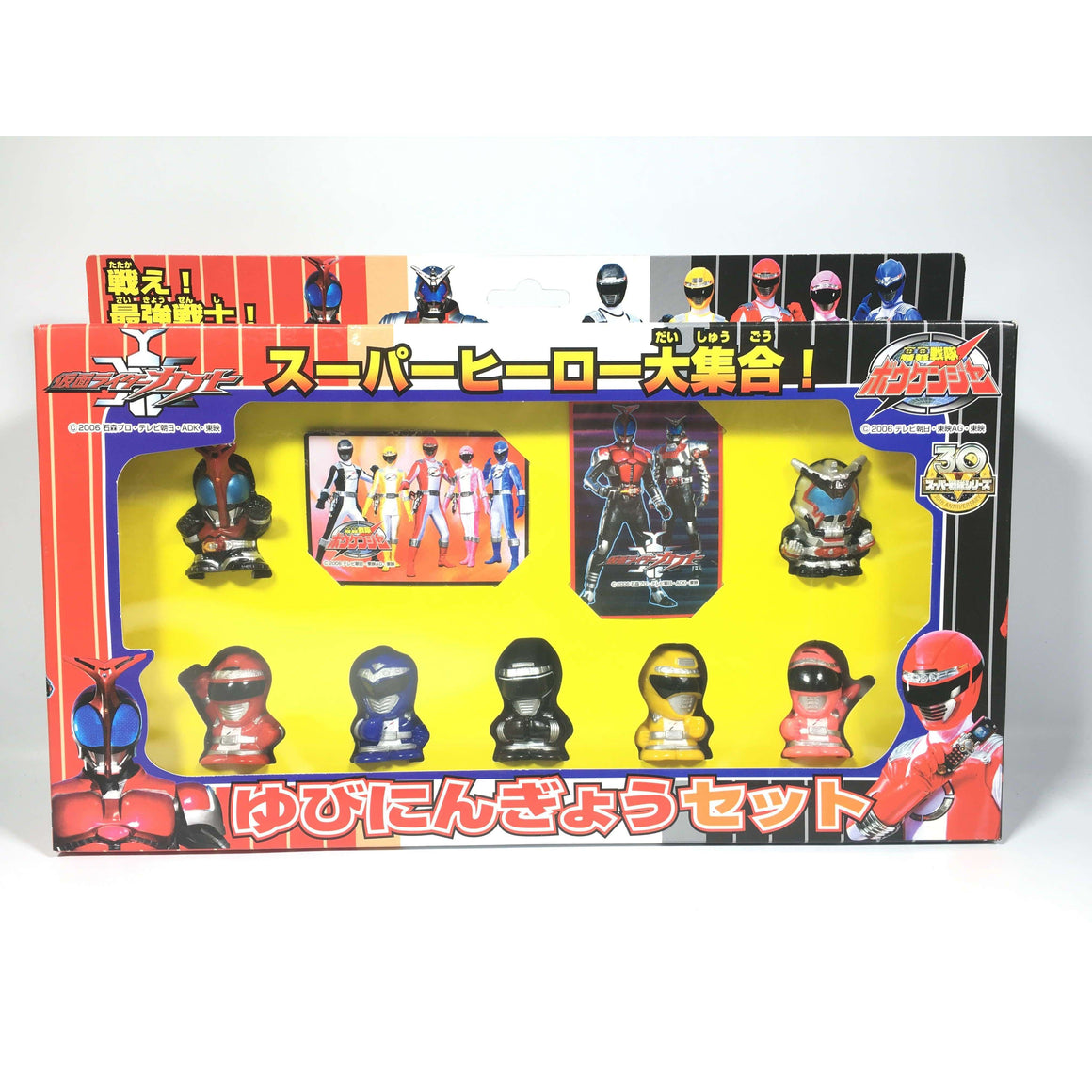 CSTOYS INTERNATIONAL:[BOXED] GoGo Sentai Boukenger: Finger Puppet Set