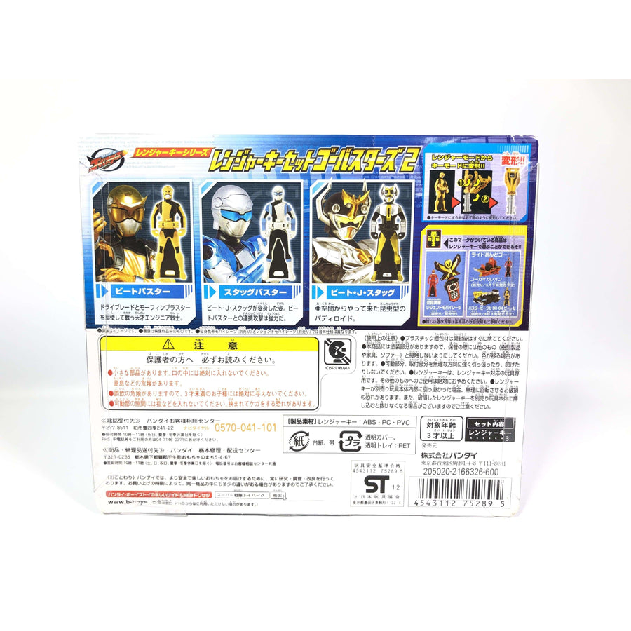 CSTOYS INTERNATIONAL:[BOXED] Kaizoku Sentai Gokaiger: Go-Busters Ranger Key Set 02