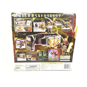 CSTOYS INTERNATIONAL:[BOXED] Kamen Rider Blade: DX Chalice Rouzer
