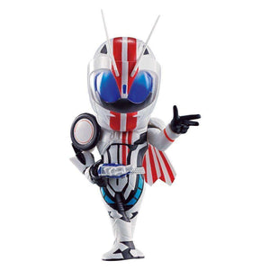 CSTOYS INTERNATIONAL:[BOXED] Kamen Rider Drive: Ichiban-Kuji Mach Figure