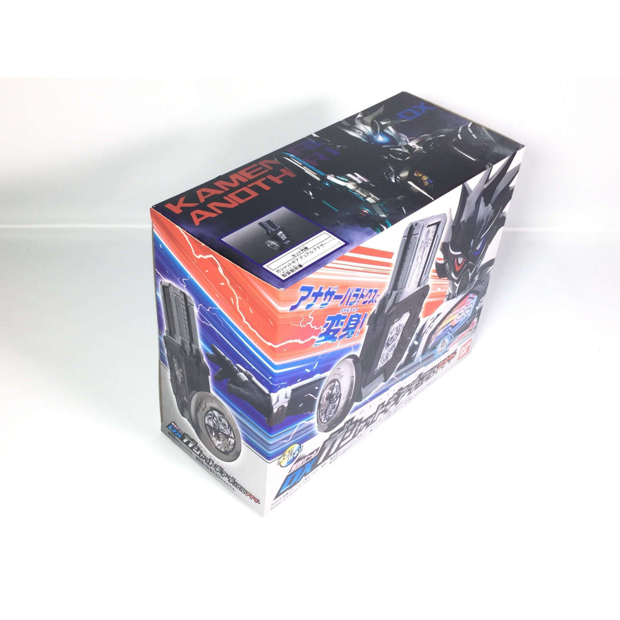 CSTOYS INTERNATIONAL:[BOXED] Kamen Rider Ex-Aid: DX Gashat Gear Dual Another