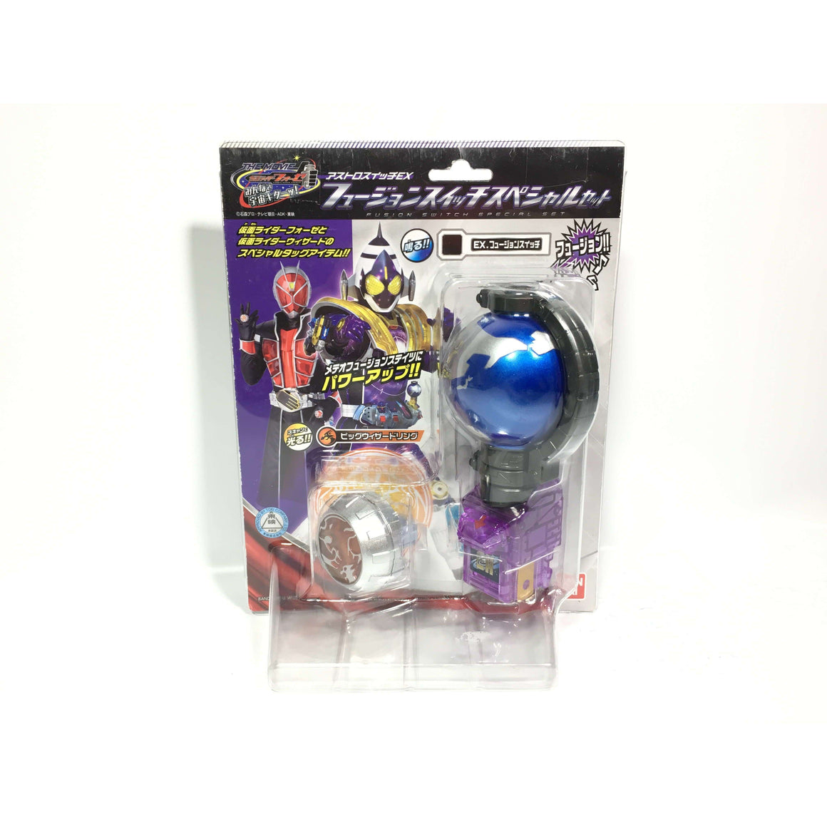 CSTOYS INTERNATIONAL:[BOXED] Kamen Rider Fourze: Astro Switch EX Fusion Switch Special Set