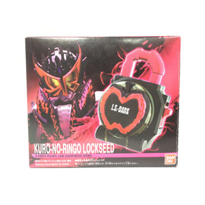 CSTOYS INTERNATIONAL:[BOXED] Kamen Rider Gaim: DX Black Ringo Lockseed Kamen Rider Jam Set