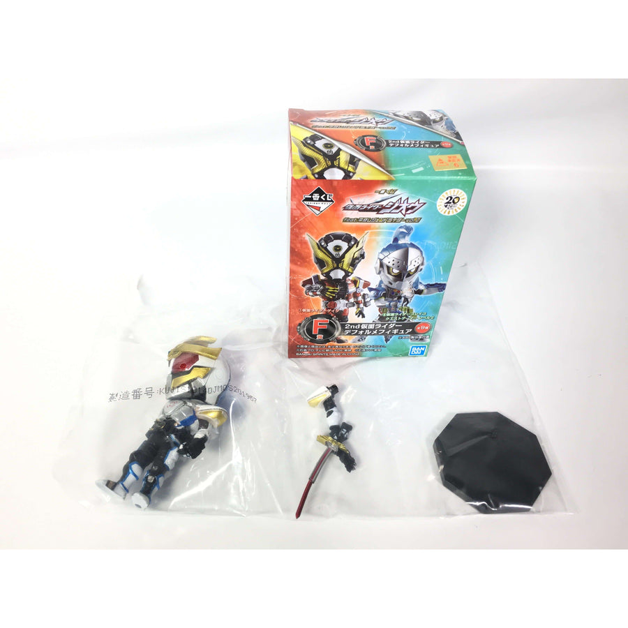 CSTOYS INTERNATIONAL:[BOXED] Kamen Rider Kiva: Ichiban-Kuji Ixa Figure