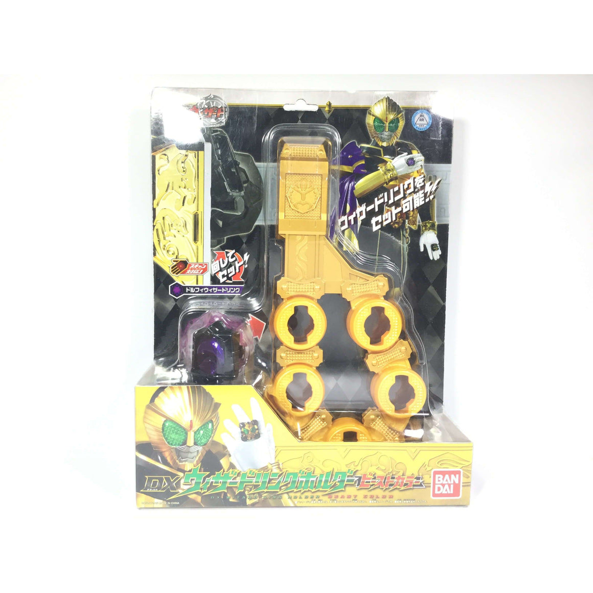 CSTOYS INTERNATIONAL:[BOXED] Kamen Rider Wizard: DX Wizard Ring Holder Beast Ver.
