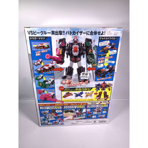 CSTOYS INTERNATIONAL:[BOXED] Lupinranger vs. Patranger: DX Patkaiser Set (First Factory Shipping with Data Carddas)